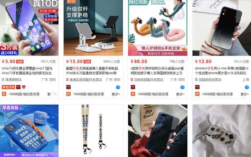 Link shop phụ kiện điện thoại Quảng Châu cho những ai muốn mua kèm
